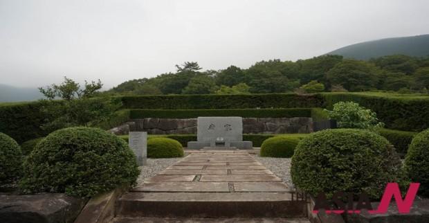 기시 노부스케(岸信介, 1896.11~1987.8) 묘소