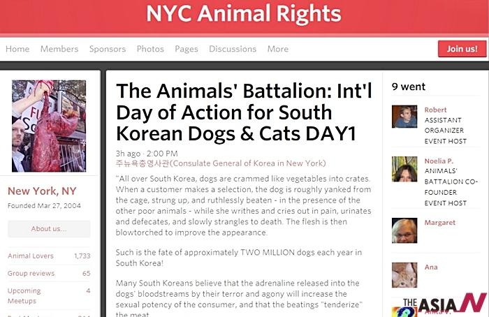 뉴욕시 동물권리(NYC Animal Rights)' 등 미국의 동물보호단체 회원들은 맨해튼 파크애버뉴 뉴욕총영사관(총영사 김기환) 앞에서 초복인 13일 개와 고양이 고기를 먹는 한국의 보신탕 문화에 항의하는 시위를 벌였다.