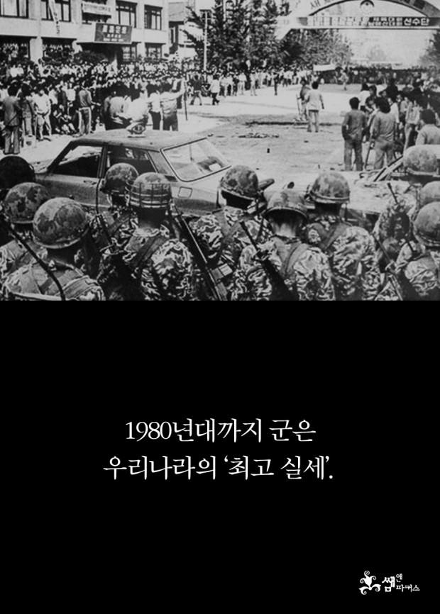 150716-민병돈_945_02