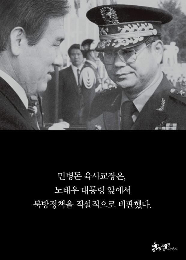 150716-민병돈_945_03