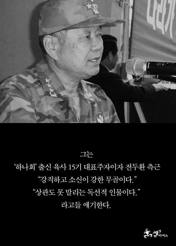 150716-민병돈_945_05