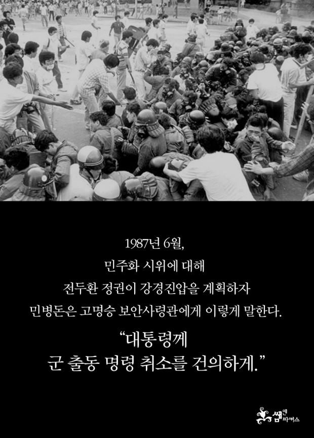 150716-민병돈_945_07
