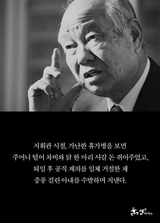 150716-민병돈_945_11