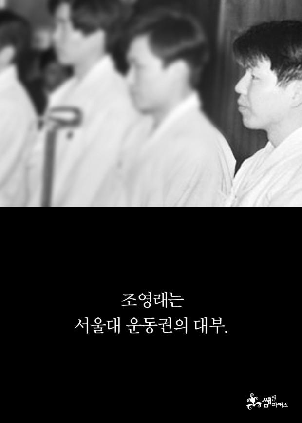 150716-조영래_945_02