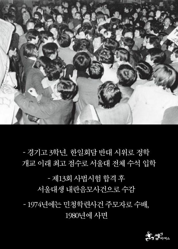 150716-조영래_945_03