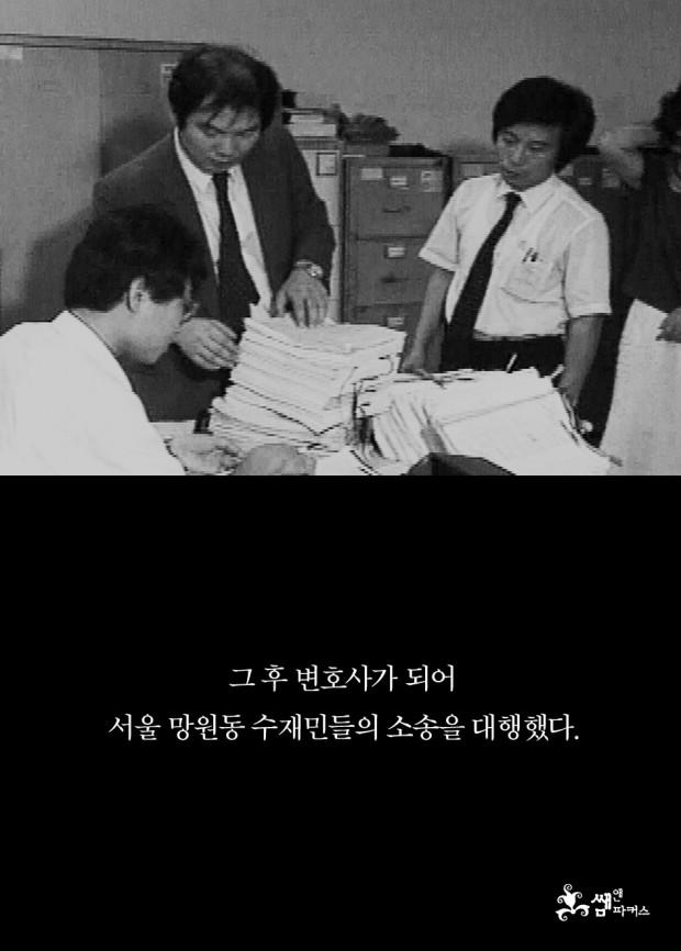 150716-조영래_945_04