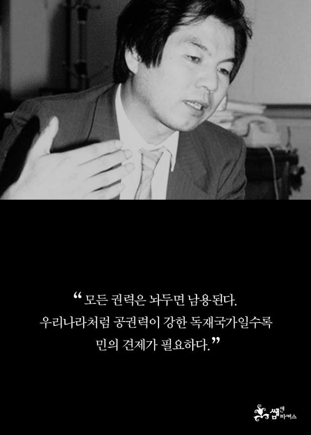 150716-조영래_945_07
