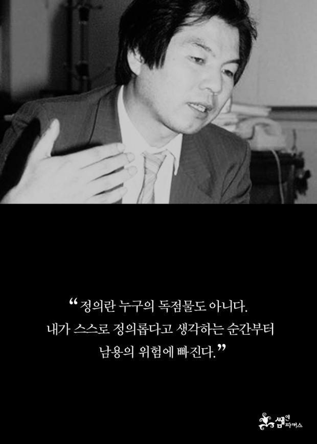 150716-조영래_945_08