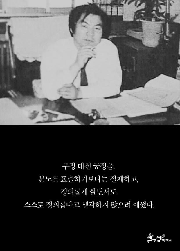 150716-조영래_945_10