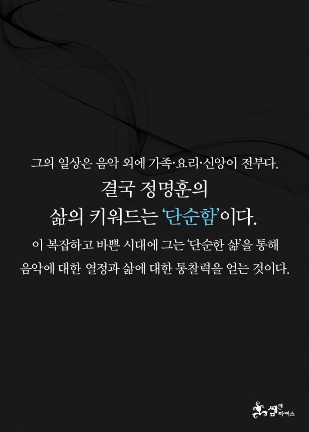 150730-정_945_10