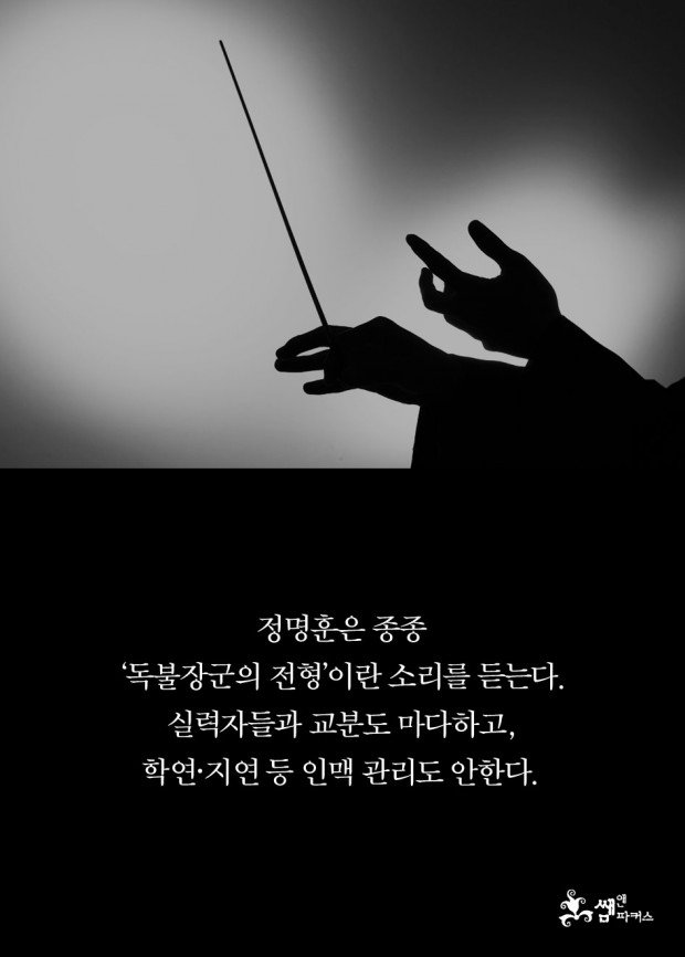 150730-정_945_2