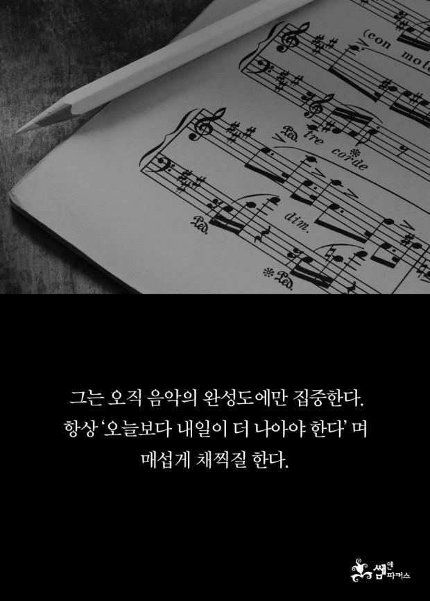 150730-정_945_3