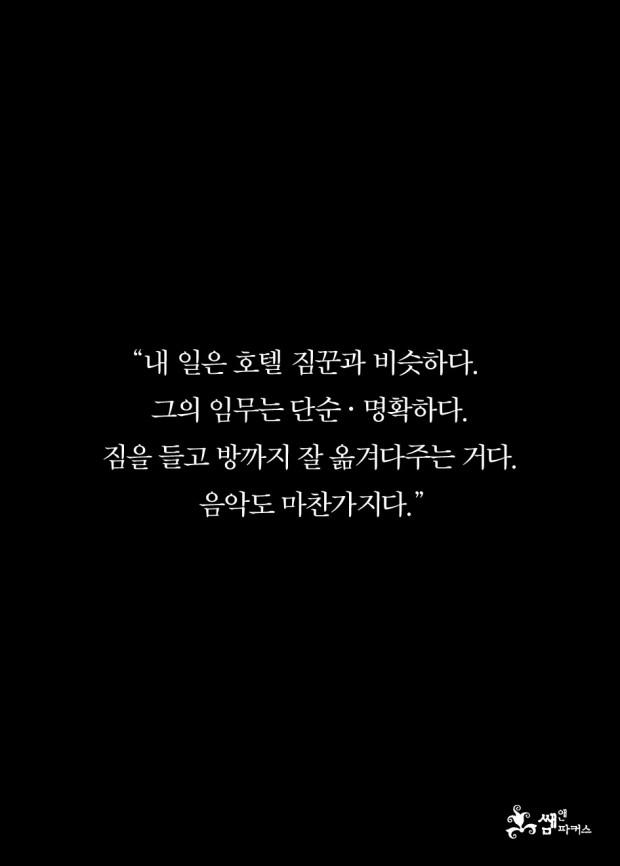 150730-정_945_4