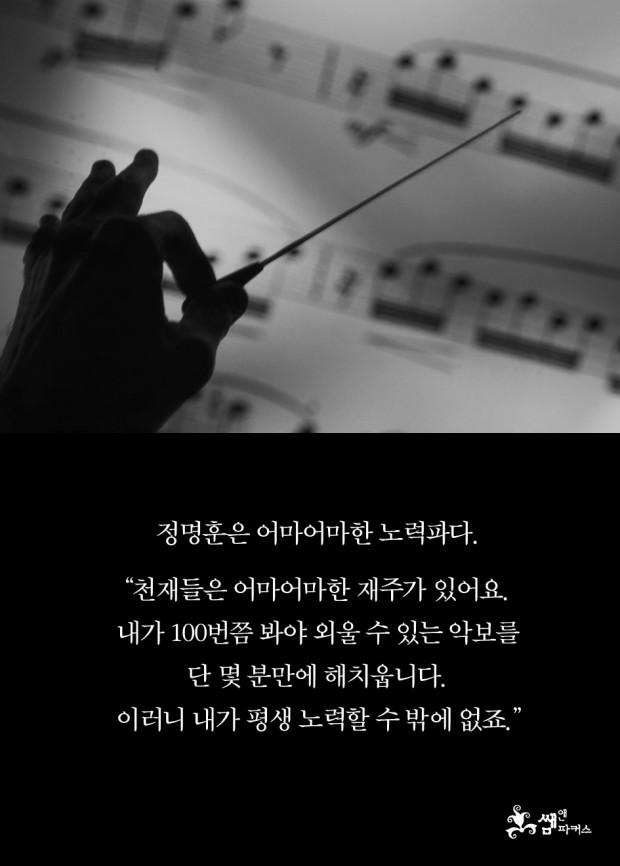 150730-정_945_6