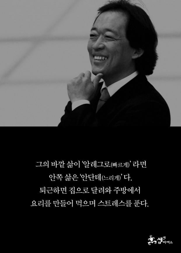 150730-정_945_7