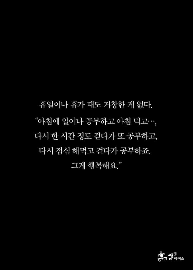 150730-정_945_8
