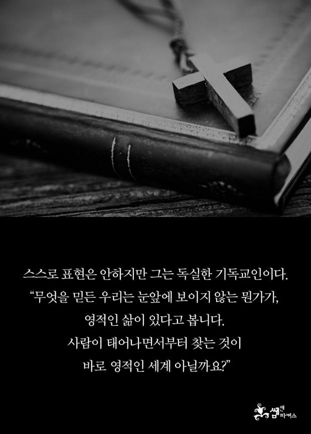 150730-정_945_9