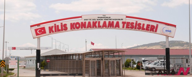 터키 킬리스 국경지대