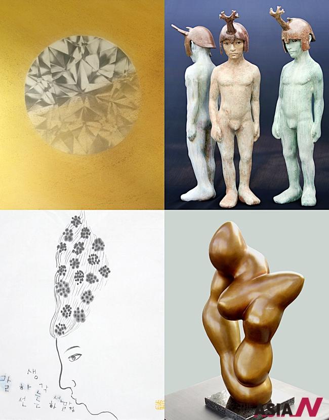 다운로드2김태경 - 복사본-tile