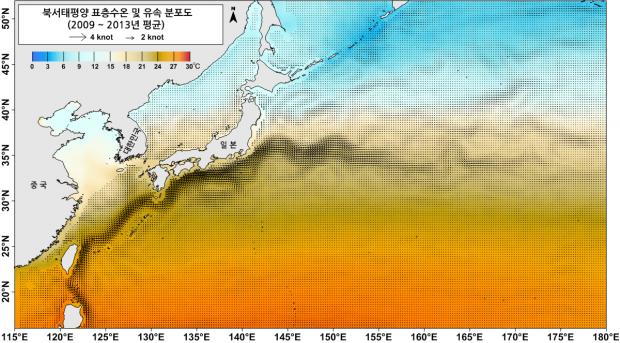 북서태평양 표층수온 및 유속분포도