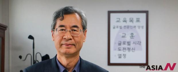 김수일 대구외대 총장