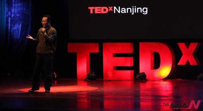 지난 12월10일 중국 난징에서 열린 '테드'(TED) 강연 모습