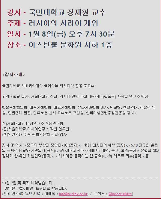 2016-01-04 17;01;19