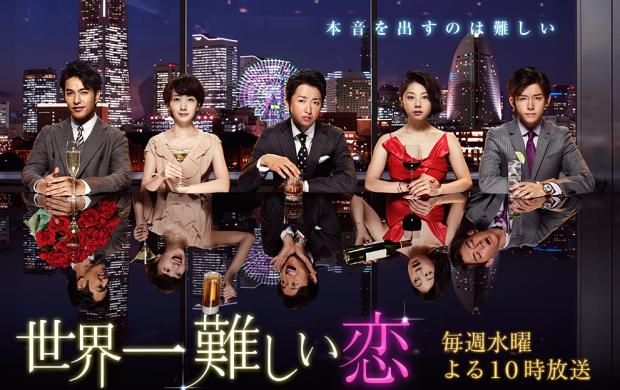 2분기 NTV 수요드라마