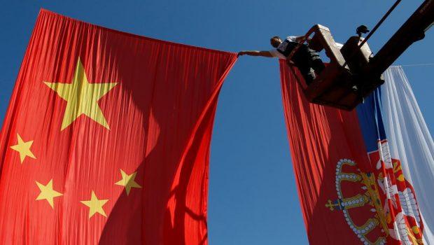 중국 세르비아