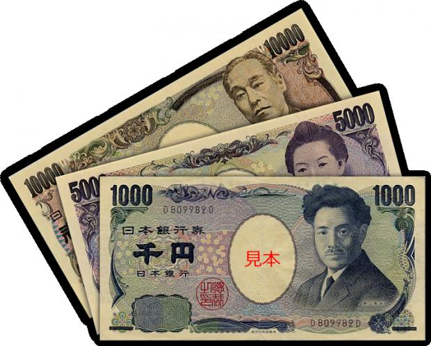 JPY_Banknotes