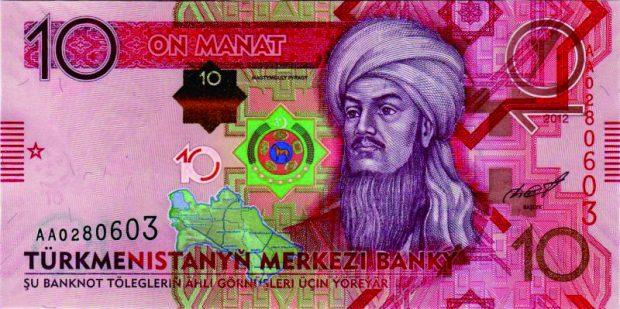 10_manat