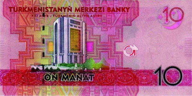 10_manat-back