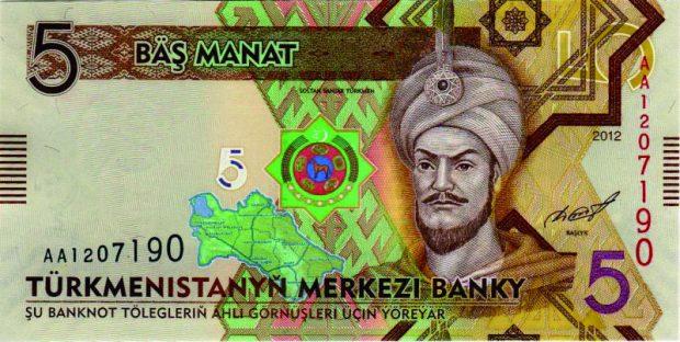 5_manat