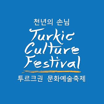 turkicculturefestival