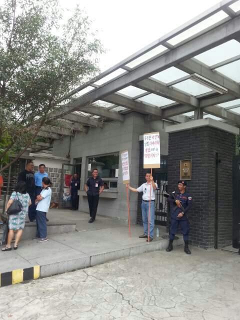 kr-embassy-in-ph2