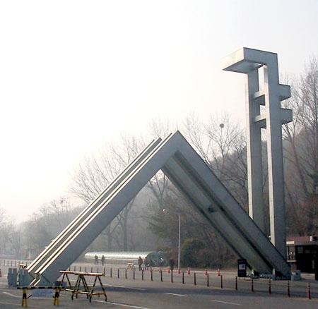 snu_gate