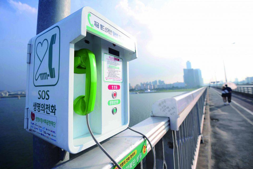 【서울=뉴시스】전신 기자 = 세계 자살예방의 날을 하루 앞둔 9일 서울 마포대교에 설치된 생명의 전화 앞을 시민들이 지나고 있다. 2016.09.09 photo1006@newsis.com