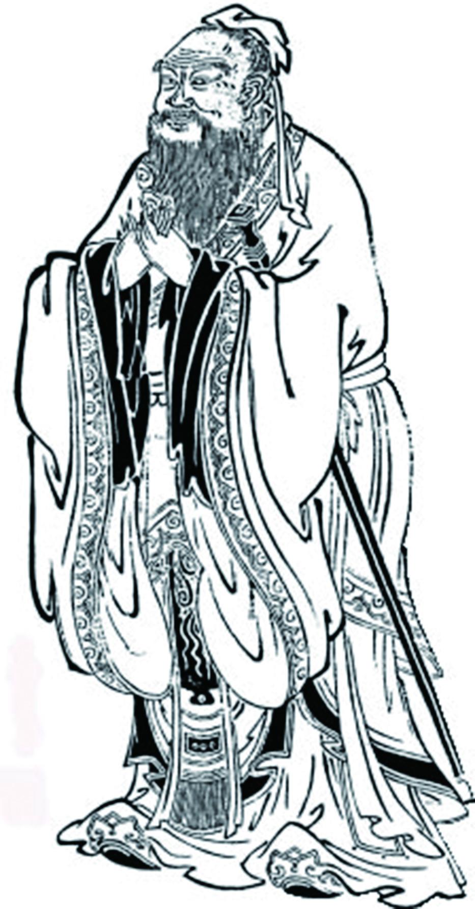 kongzha