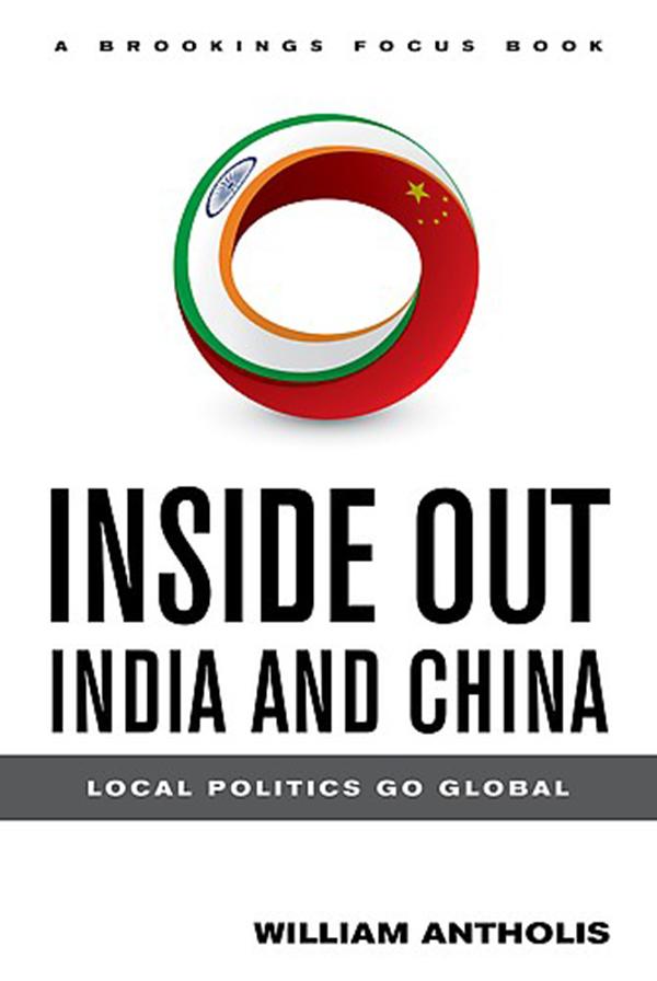 [Books]안에서 밖으로, 인도와 중국: 지방정부의 세계화