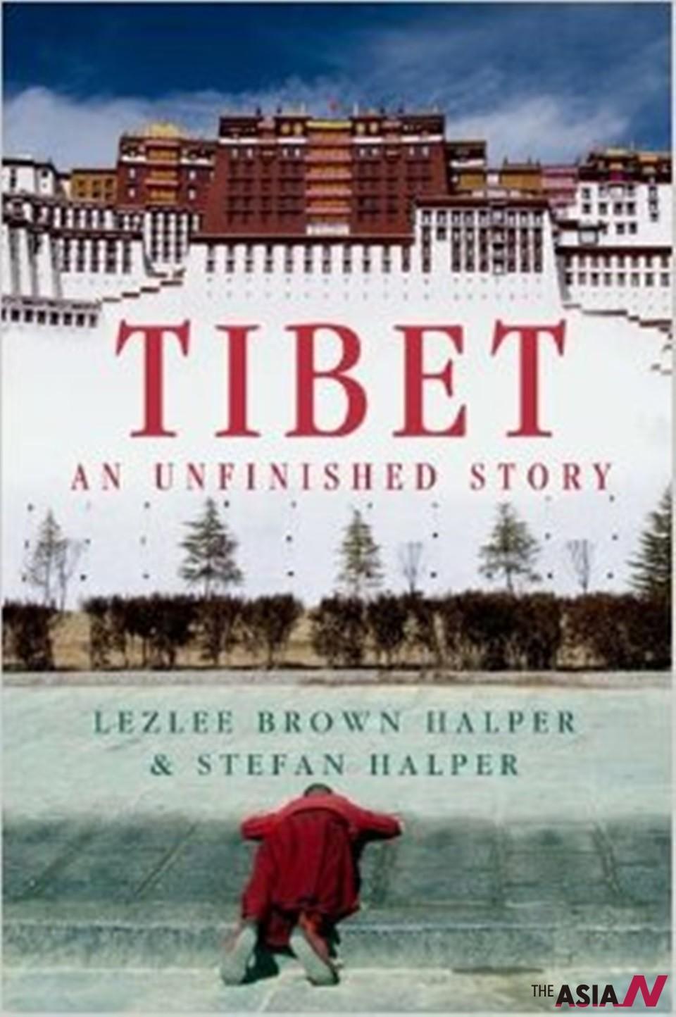 [Asian Books] 티벳: 끝나지 않은 이야기