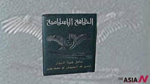 신생 '이슬람국가'(IS) 여권 표지사진 인터넷서 포착돼