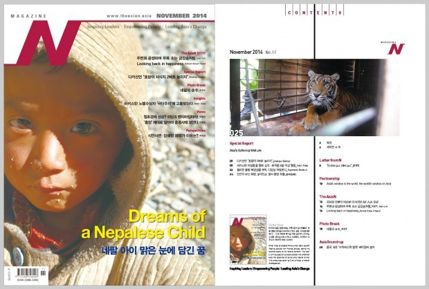 magazineN_November1
