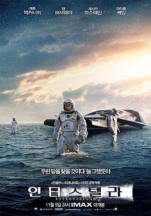 movie_image3